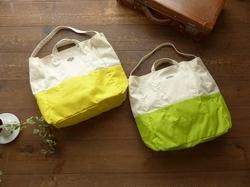 bag90020800-3.jpg