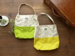 bag90020801-3.jpg