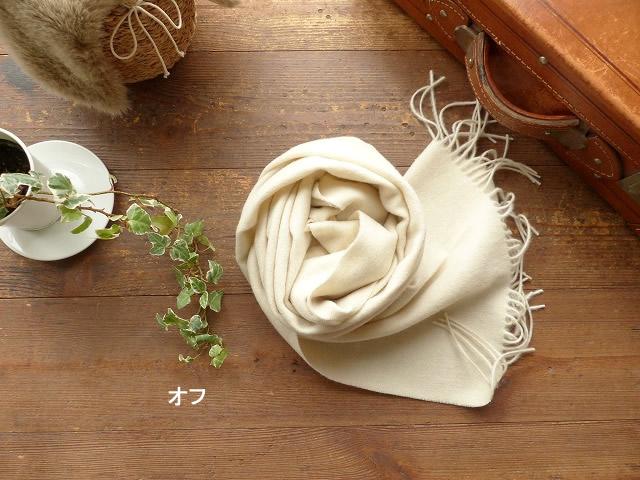 商品「TWEED MILL(ツイードミル) ウールピン付きストール」の商品画像