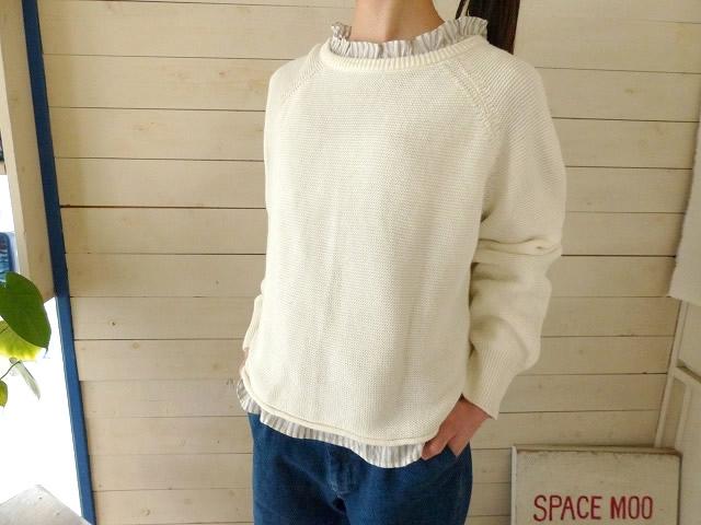 商品「SSC オーガニックストライプフリルシャツ」の商品画像