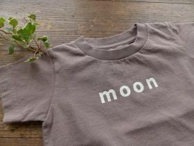 商品「快晴堂(かいせいどう)  海上がりUNI-Tシャツ ムーン kid
