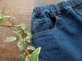 商品「TRAVAIL MANUEL(トラバイユマニュアル) セルビッチデニムルーズ5ポケットパンツ」の商品画像