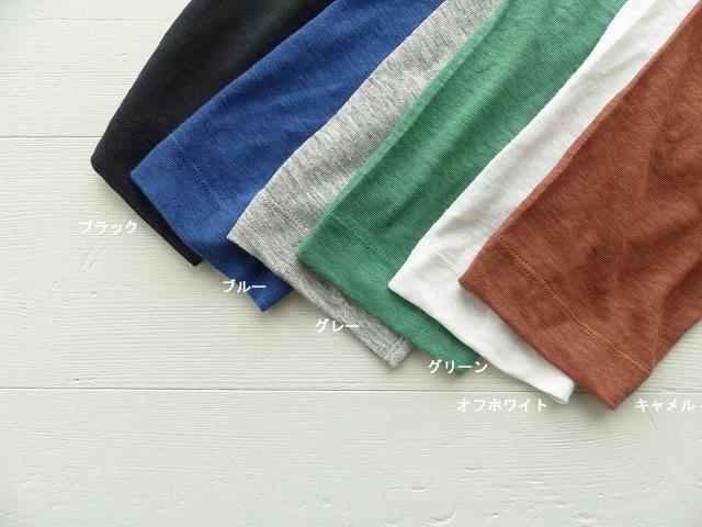 商品「sabbatum(サバタム) スタンドカラーカーディガン」の商品画像