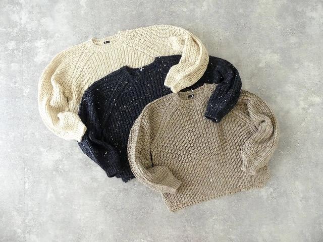 畦編みボリューム袖プルオーバーニット