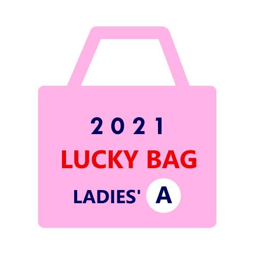 LUCKY BAG 2021 A
