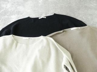 cotton aze tunic コットン畦チュニックの商品画像22