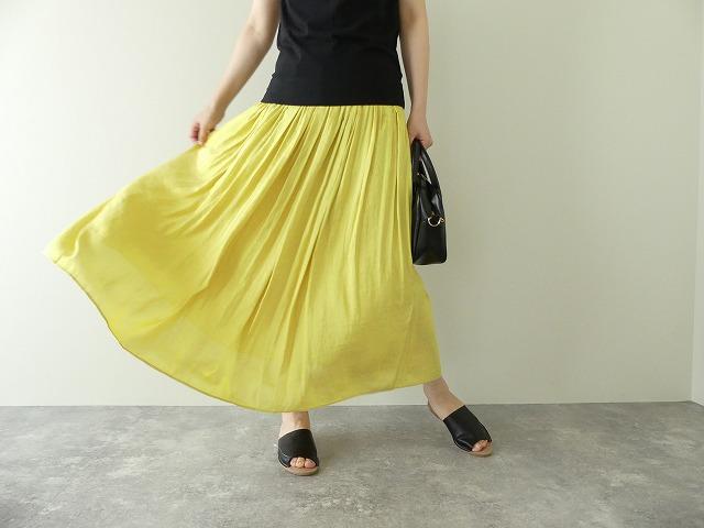 【SALE】とろみギャザースカート