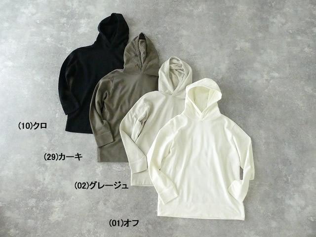 20/1オーガニック裏毛パーカーの商品画像9