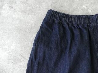 デニムバルーンパンツの商品画像18