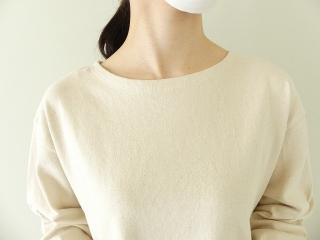 リサイクルコットン天竺バスクシャツの商品画像14