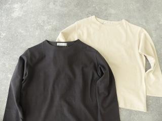 リサイクルコットン天竺バスクシャツの商品画像18