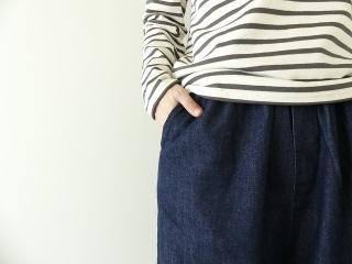 ムラ糸デニムベースパンツの商品画像14