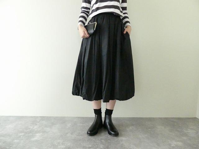 バルーンスカート