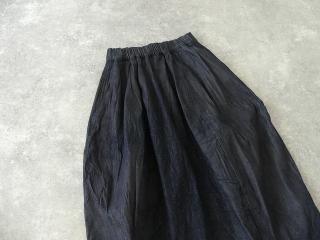 11ozムラデニム裏起毛バルーンスカートの商品画像17