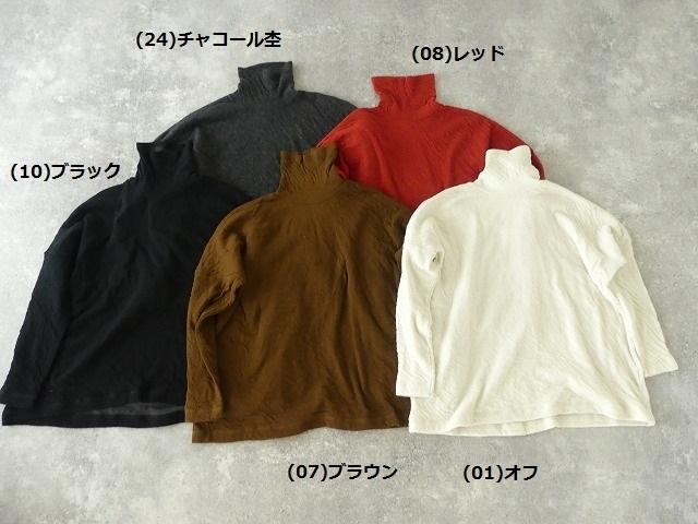 ウール綿接結タートルネックワイドプルオーバーの商品画像8