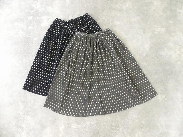 mizutamaプリーツスカート