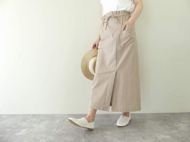フロントスリットIラインスカート