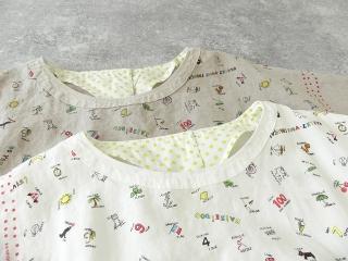 カロハプリントTシャツの商品画像12