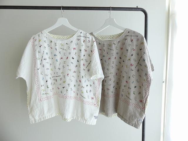 カロハプリントTシャツの商品画像2