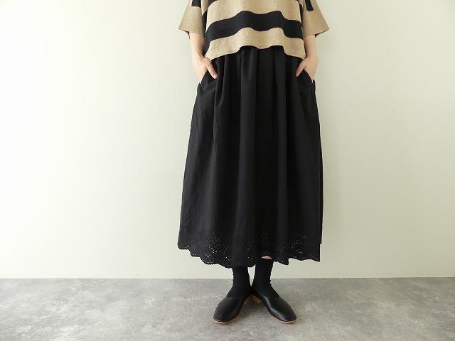 スカラップ刺繍コットンスカート
