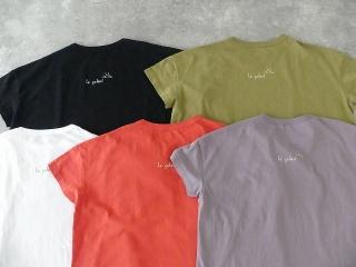 Girls 海上がりBIG Tシャツの商品画像15