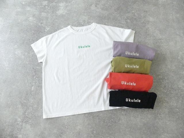 Girls 海上がりBIG Tシャツ「Ukulele」の商品画像1