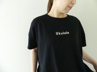 Girls 海上がりBIG Tシャツ「Ukulele」の商品画像14