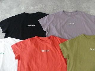 Girls 海上がりBIG Tシャツ「Ukulele」の商品画像18