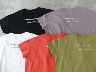 Girls 海上がりBIG Tシャツ「Ukulele」の商品画像19