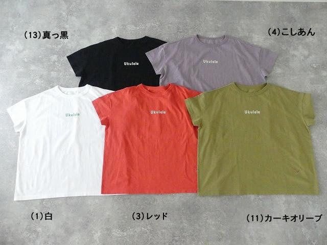 Girls 海上がりBIG Tシャツ「Ukulele」の商品画像7