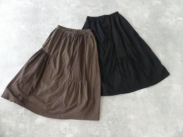 エーゲ海切替スカート