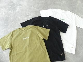 海上がりUNI-Tシャツ Ukulele size5・6の商品画像16