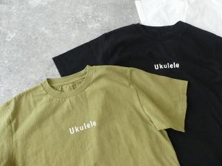 海上がりUNI-Tシャツ Ukulele size5・6の商品画像18