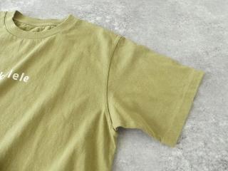 海上がりUNI-Tシャツ Ukulele size5・6の商品画像20