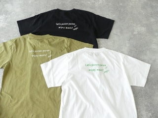 海上がりUNI-Tシャツ Ukulele size5・6の商品画像26