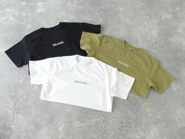 海上がりUNI-Tシャツ Ukulele size5・6の商品画像3