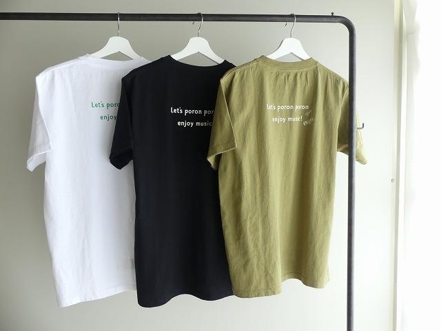 海上がりUNI-Tシャツ Ukulele size5・6の商品画像4