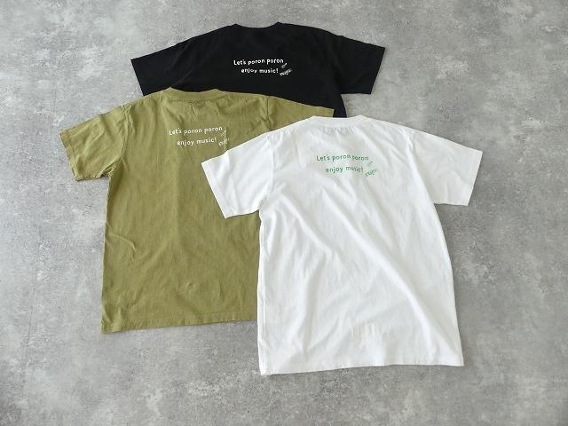 海上がりUNI-Tシャツ Ukulele size5・6の商品画像5