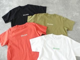 海上がりUNI-Tシャツ Ukulele size3+の商品画像19