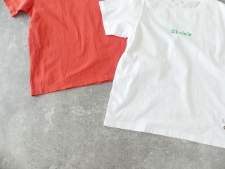海上がりUNI-Tシャツ Ukulele size3+の商品画像21