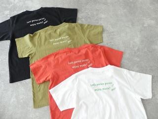 海上がりUNI-Tシャツ Ukulele size3+の商品画像31
