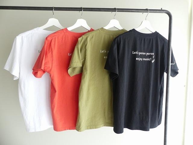 海上がりUNI-Tシャツ Ukulele size3+の商品画像8