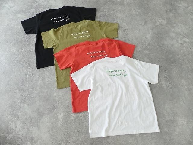 海上がりUNI-Tシャツ Ukulele size3+の商品画像9