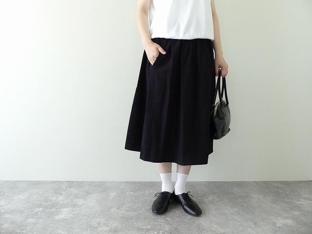 染めギャザースカート