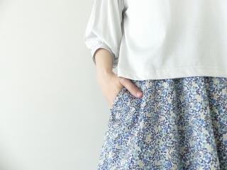 リバティエミリアスフラワーズ Emilias Flowers フレアースカートの商品画像14