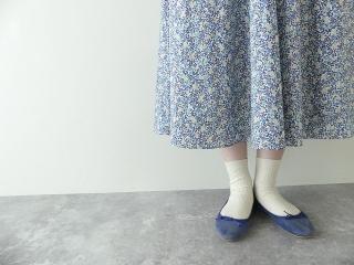 リバティエミリアスフラワーズ Emilias Flowers フレアースカートの商品画像15