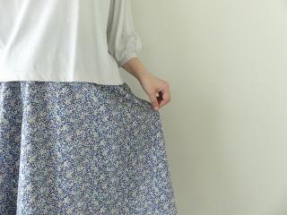 リバティエミリアスフラワーズ Emilias Flowers フレアースカートの商品画像16