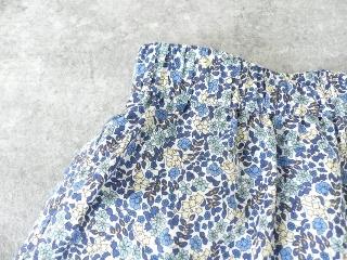 リバティエミリアスフラワーズ Emilias Flowers フレアースカートの商品画像20