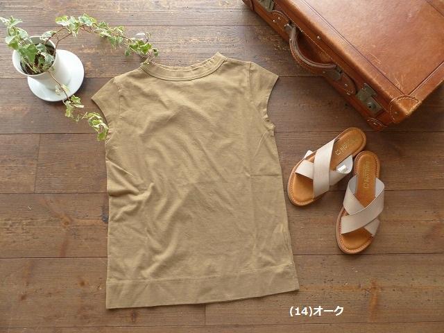 商品「LAITERIE(レイトリー) ハイネックフレンチT」の商品画像
